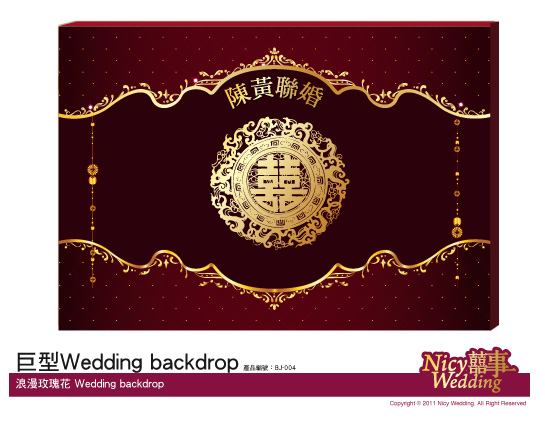 2011 Western Wedding Packages KP x Qx X4W0OH n Backdrop wordings in