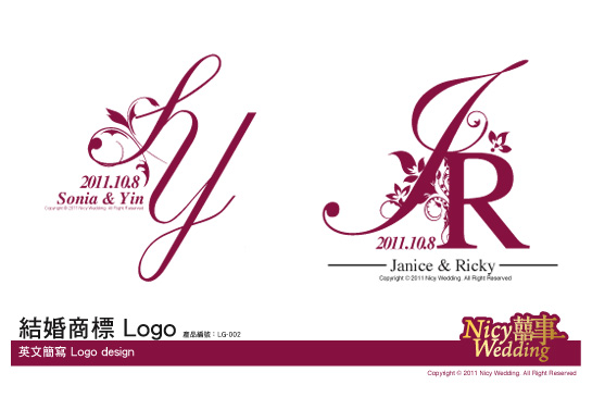 Personalised Label For The Event Occasion Company Or Wedding With Logos